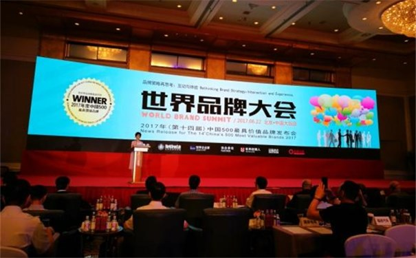 """中脉与工行、阿里巴巴同获""""中国500最具价值品牌"""""""