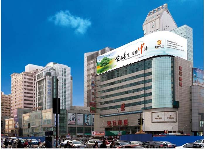 南京中脉科技_中脉投放宁波户外标王 - 公司新闻 - 南京中脉科技