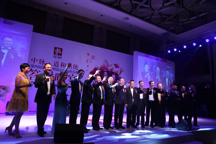 南京中脉科技_系统答谢晚宴群星闪耀 - 公司新闻 - 南京中脉科技