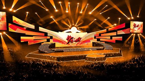 9月7日 系统四周年庆典 舞台抢先看