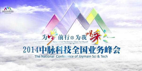 南京中脉科技_视频中脉 - 南京中脉科技发展有限公司官方网站